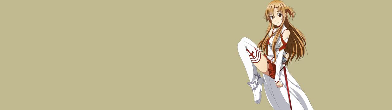 刀剑神域女主