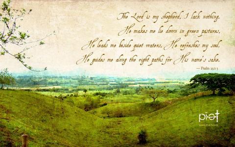 主是我的牧羊人壁紙和背景
