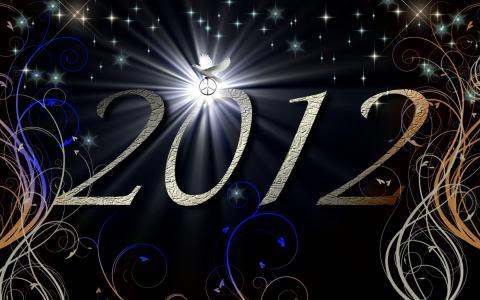 新年2012年壁纸和背景图像